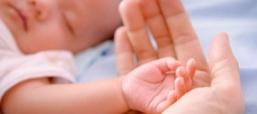 Nova usluga e-Novorođenče
